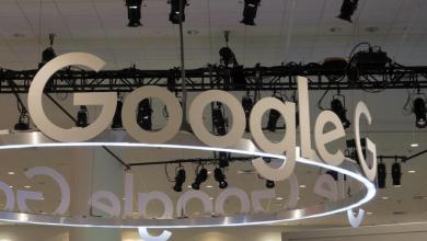 Photo of اختصاصی – سرمایه گذاری گوگل درزمینه توسعه هوش مصنوعی در کانادا