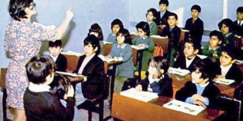 creator of mixed schools bamdad