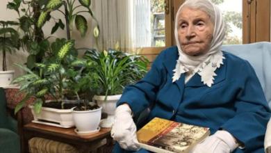 Photo of کهن سال ترین زن فعال محیط زیست