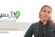 Photo of سری ویدیو های معرفی محتوای مجله