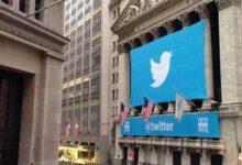 Photo of جریمه 250 میلیون دلاری در انتظار توییتر
