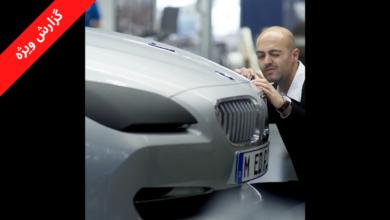 Photo of گزارش ویژه: اتومبیلبا سلاطین ایرانی طراحی خودرو در اروپا آشنا شوید