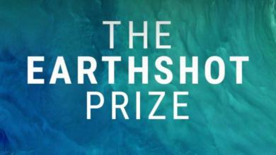 Photo of جایزه بزرگ بنیاد آقاخان برای فعالان محیط زیست