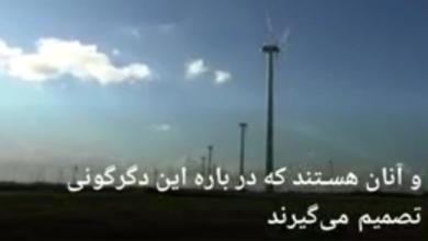 Photo of گامهای شرکت بیپی در راستای انرژیهای سبز