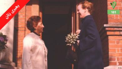 Photo of زن سفیر و سفیر زنان