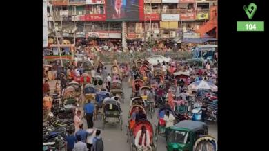 Photo of بنگلادش امروز