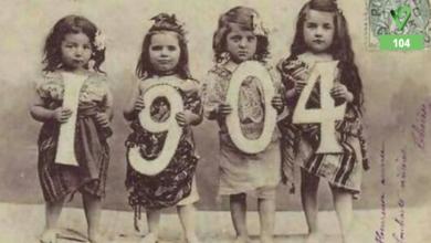 Photo of تمبر پستی آغاز سال 1904 میلادی