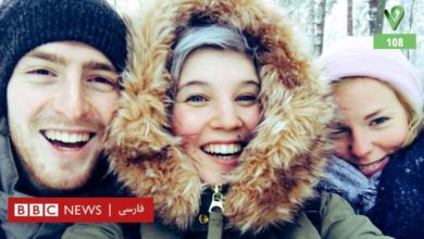 Photo of فنلاندی ها ؛ خوشحال ترین ملت جهان